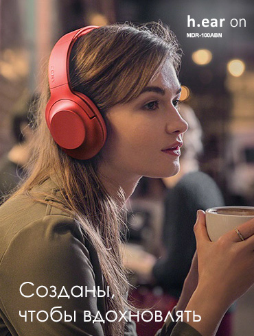 Headphone-Sony-h.ear-on-wireless-nc-MDR-100ABN